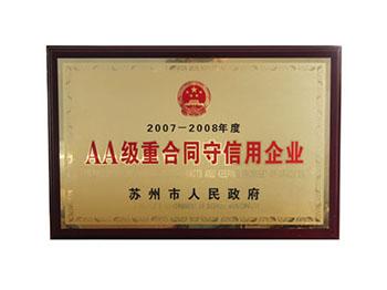 耐高温PVC