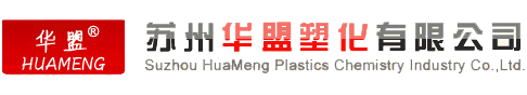 环保型聚氯乙烯电缆料